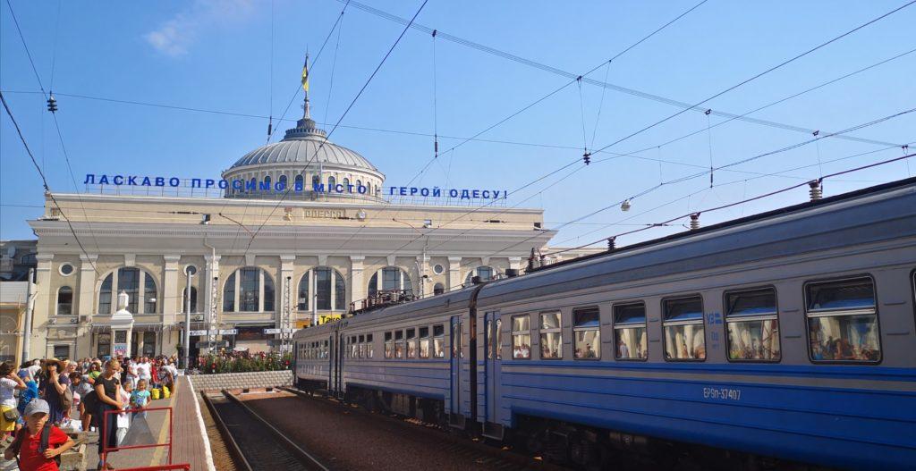 Treno in Ucraina